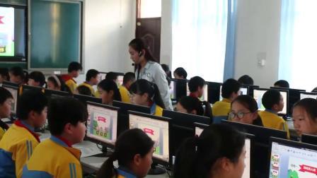 五年级下册信息技术视频课堂实录-应用动画|河大版(法艳君)