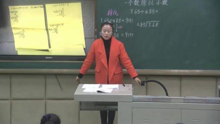 《一个数除以小数》人教版小学数学五年级上册-江西-刘涛