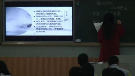 语文版初中语文八年级上册《山坡羊潼关怀古》获奖课教学视频+PPT课件