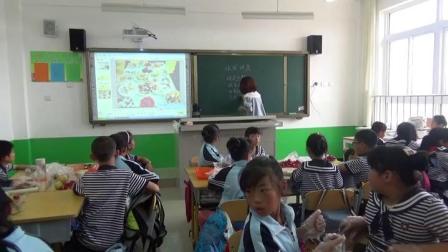 小学综合实践活动《学做简单的家常餐——漂亮的水果拼盘》优质课教学视频17,辽宁省