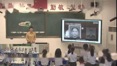 小学综合实践活动《跟着节气去探究》优质课教学视频2,福建省