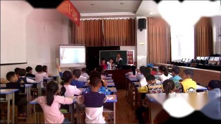 北师大版一年级数学《图书馆》优秀公开课视频-安徽余老师