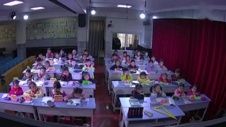 北师大版一年级数学《拔萝卜》教研课堂实录-安徽王老师