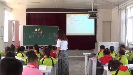 北师大版一年级数学《拔萝卜》优质课教学视频-辽宁王老师