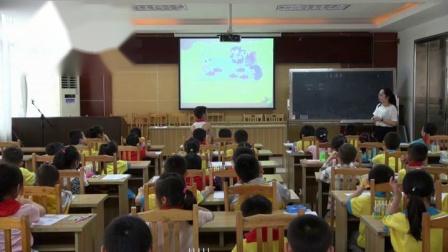 北师大版一年级数学《小兔请客》参赛课教学视频-骨干黄老师