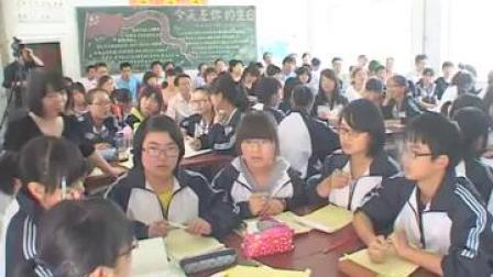 选题课《当地民众的生活和消费》长安区第六中学王荣