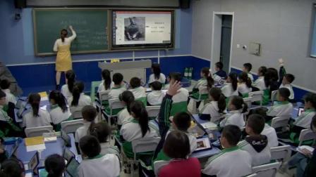 小学综合实践活动《探究秦俑之谜 》优质课教学视频2,吉林省
