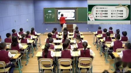 北师大版二年级数学《除法-练习一》教学视频-教学骨干高老师