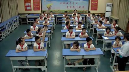 小学综合实践活动《来之不易的粮食》优质课教学视频5,安徽省