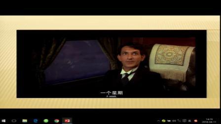 部编人民版选修四《圣雄甘地》获奖课教学视频+PPT课件,云南省
