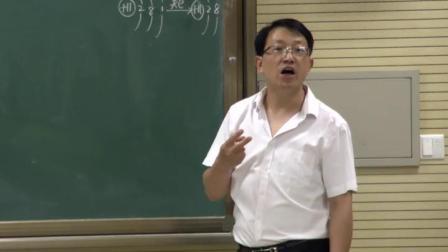 部编人教五四学制化学八年级《化学用语复习课》优质课教学视频+PPT课件,陕西省
