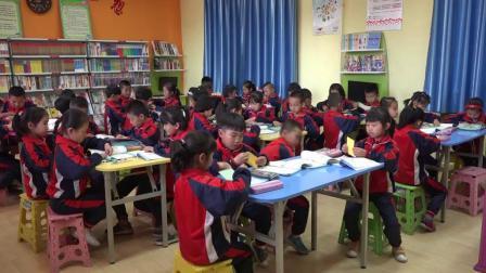 北师大版二年级数学《辨认方向》课堂实录-教学能手刘老师