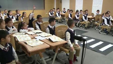 《4 上学路上》人教部编版道德与法治一上-上海市-陆娜莎