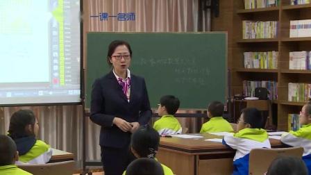 北师大版数学三下《队列表演(二)》课堂教学视频-高丽丽-特级教师优质课