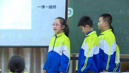 北师大版数学三下《找规律》课堂教学视频-高丽丽-特级教师优质课