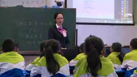 北师大版数学三下《电影院》课堂教学视频-高丽丽-特级教师优质课