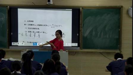 人教B版高中数学必修五《2.1.1 数列》教学视频,广西优质课