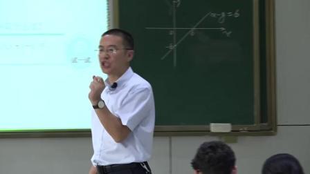 人教B版高中数学必修五《二元一次不等式(组)所表示的平面区域》教学视频+PPT课件,甘肃省优质课