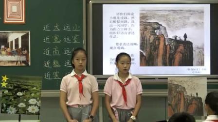 部编五年级下册《深度空间》优质课视频+PPT课件,人美2011课标版