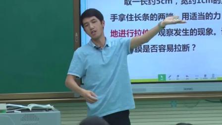 《塑料制品的加工》甘肃省优质课教学视频,部审人教版高中化学选修2