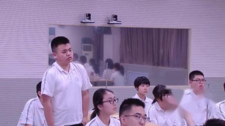 《实验2-3从海带中提取碘》陕西省优质课教学视频+PPT课件,部审人教版高中化学选修6