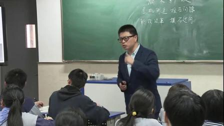 部编华东师大课标版高三上册《清末新政》获奖课教学视频+PPT课件,上海市