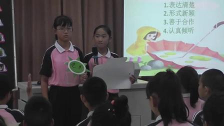 小学综合实践活动《跟着节气去探究》优质课教学视频16,福建省