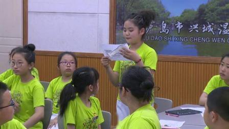 小学综合实践活动《跟着节气去探究》优质课教学视频18,辽宁省