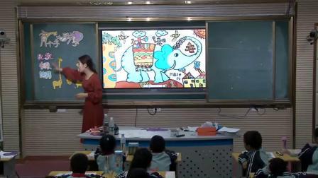 部编二年级上册《高个子和大胖子》优质课视频+PPT课件,湘美2011课标版