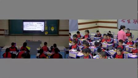 部编三年级上册《台历的设计》优质课视频+PPT课件,人美2011课标版