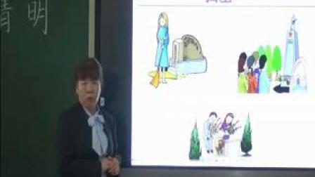 小学综合实践活动《跟着节气去探究》优质课教学视频25,河北省