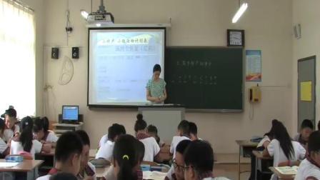 小学综合实践活动《跟着节气去探究》优质课教学视频28,辽宁省