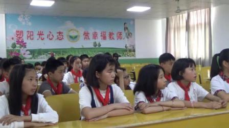 小学综合实践活动《跟着节气去探究》优质课教学视频29,江西省