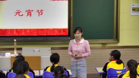 小学综合实践活动《跟着节气去探究》优质课教学视频32,安徽省