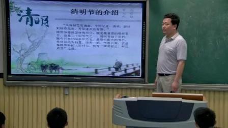 小学综合实践活动《跟着节气去探究》优质课教学视频47,安徽省