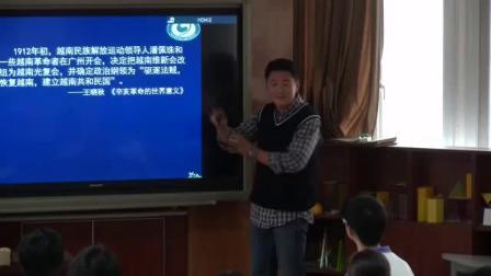 部编人教版高中历史必修1《知识体系构建之中外联系-以一战前后为例》获奖课教学视频+PPT课件,北京市