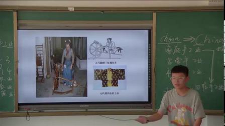 部编人民版必修二《古代中国的手工业经济》获奖课教学视频+PPT课件,贵州省