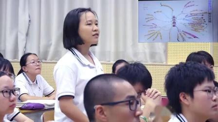 部编北师大版必修2《商业的发展》获奖课教学视频+PPT课件,广东省