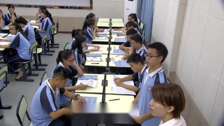 部编岳麓书社必修《希腊先哲的精神觉醒》获奖课教学视频+PPT课件,贵州省