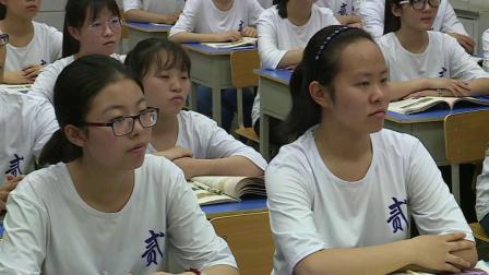 部编北师大版必修2《物质生活和社会习俗的变迁》获奖课教学视频+PPT课件,河南省