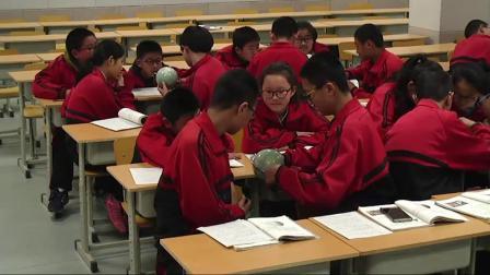 部编鲁教五四学制初中地理六年级上册《地球的运动》优质课视频+PPT课件,山东省
