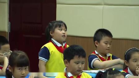 名师课堂小学道德与法治《我不拖拉》教学视频