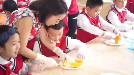 小学综合实践活动《水果拼盘》优质课教学视频6,四川省