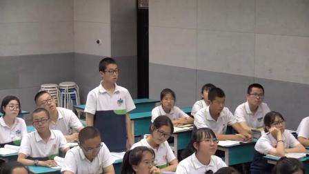 《原子结构与性质复习》新疆优质课教学视频+PPT课件,部审人教版高中化学选修3