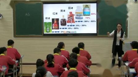 《醇的结构与性质》贵州省优质课教学视频,部审人教版高中化学选修5