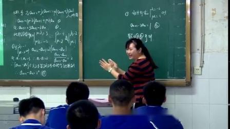 北师大版高中数学必修5《3.1等比数列》教学视频+PPT课件,四川省优质课