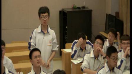 《乙酸》山东省优质课教学视频+PPT课件,部审鲁科版高中化学必修二