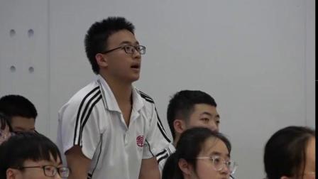 湘教版高中数学选修2-1《2.1.2 椭圆的简单几何性质》教学视频+PPT课件,吉林省优质课