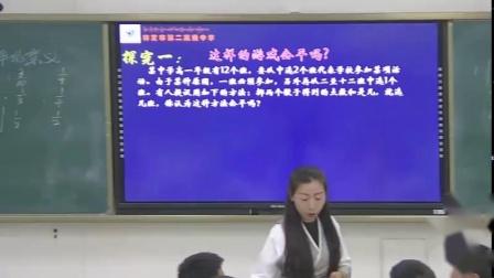 人教A版高中数学必修3《3.1.2 概率的意义》教学视频+PPT课件,西藏优质课