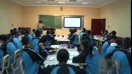 人教B版高中数学必修一《函数的应用(一)》教学视频+PPT课件,辽宁省优质课